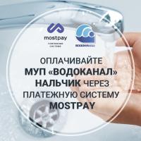 mup_vodokanal